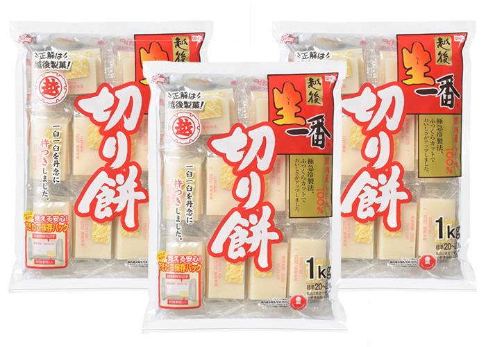 越後製菓 生一番切り餅 1kg(個包装)×3袋