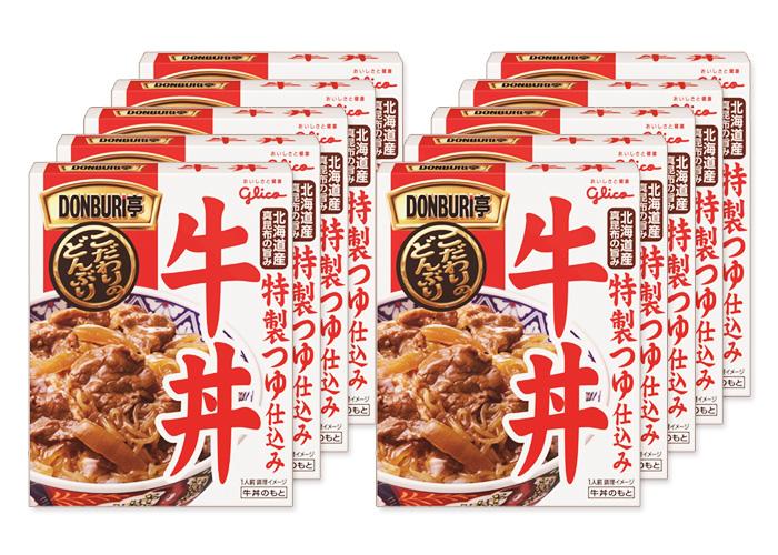 DONBURI亭 レトルト牛丼(10食セット)