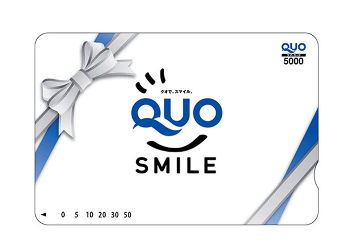 QUOカード 5000円分