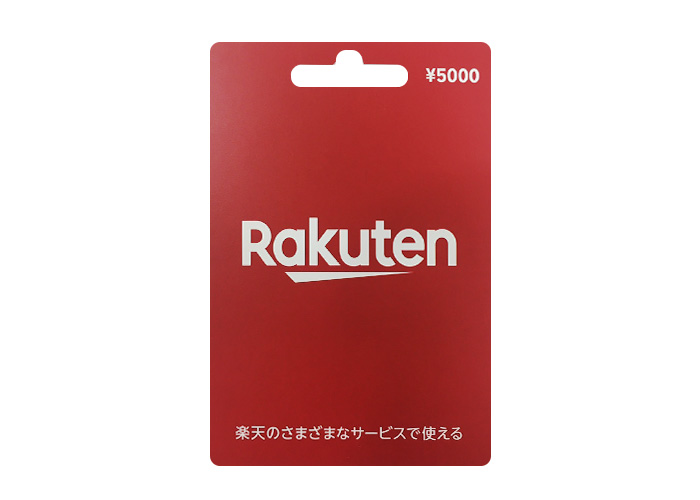 楽天ポイントギフトカード 5000円分