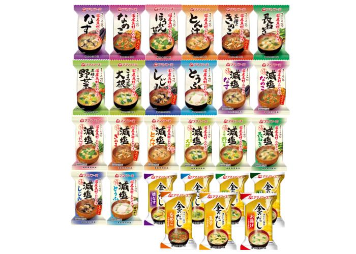アマノフーズ フリーズドライ 味噌汁(計31食)