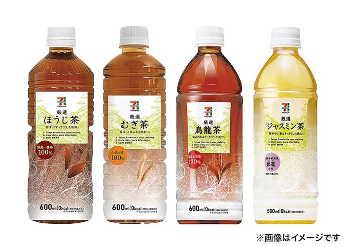 7プレミアム お茶(600ml)