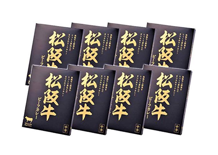 松阪牛ビーフカレー詰合せ 8食セット(4食×2セット)