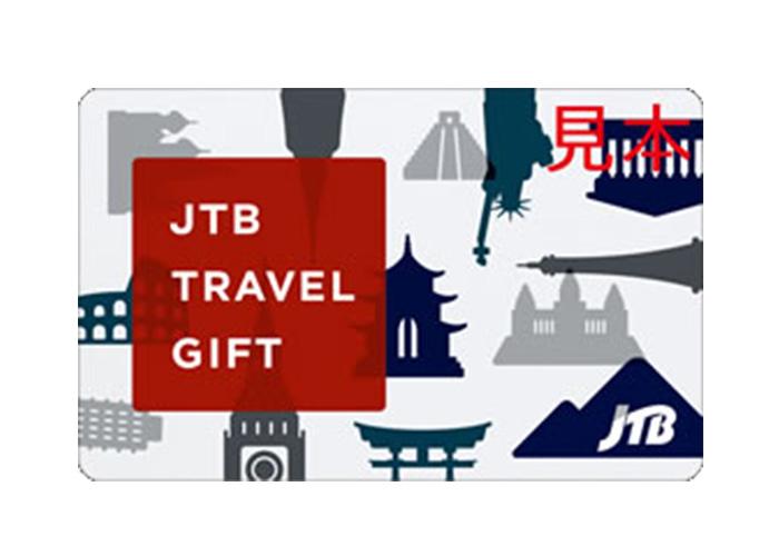 JTBトラベルギフト 5000円分