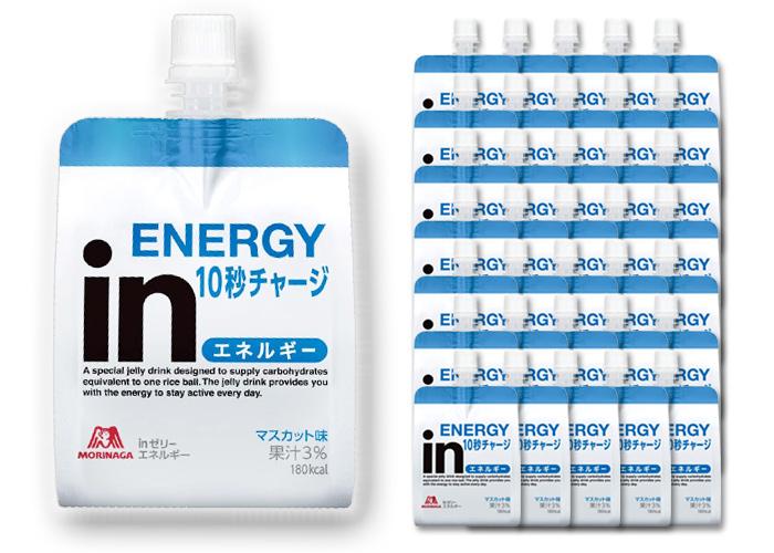 inゼリー エネルギー マスカット味 (180g×36個)