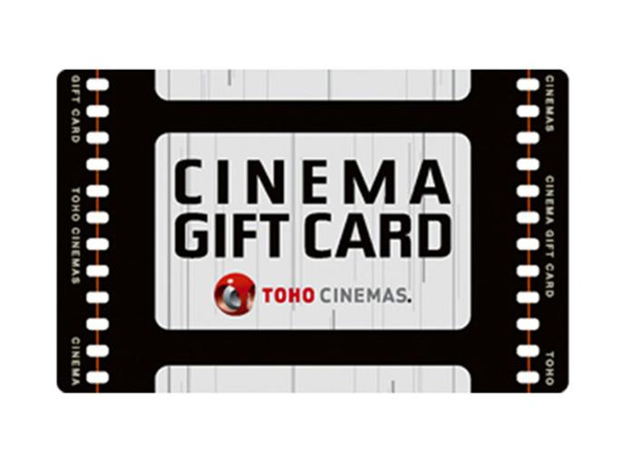 TOHOシネマズギフトカード 5000円分
