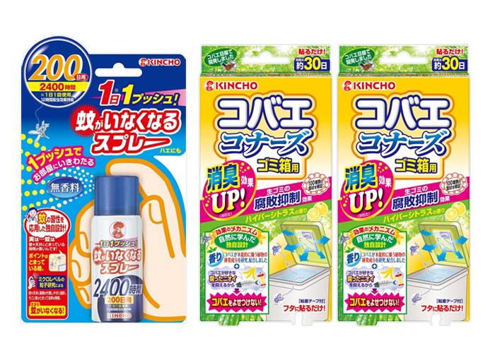 KINCHO 蚊がいなくなるスプレー 1本+コバエコナーズ ゴミ箱用 2個
