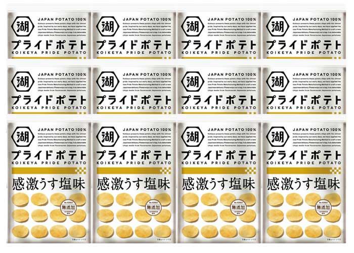 湖池屋 KOIKEYA Pride POTATO感激うす塩味 60g ×12袋