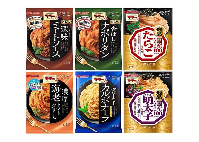 マ・マー あえるパスタソース6種 洋風・逸品シリーズ