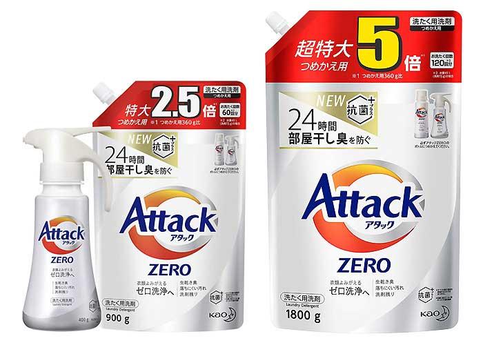 アタック ZERO 洗濯洗剤 ワンハンドプッシュ 本体1個 + 詰め替え用1800g(約5倍分)
