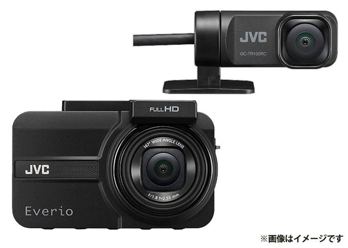 Wで高画質・高視野角!【JVC ケンウッド 2カメラドライブレコーダー】