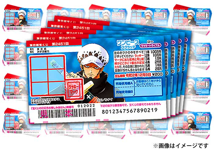 最高300万円当たる!ワンピーススクラッチ ロー2【200枚】