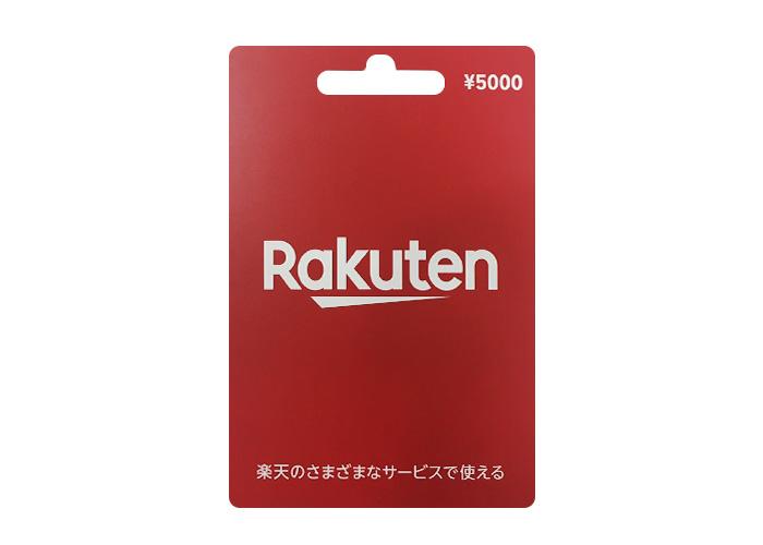 楽天ポイントギフトカード 5000円分【毎プレ】
