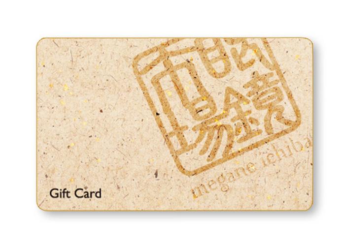 眼鏡市場ギフトカード 5000円分【毎プレ】