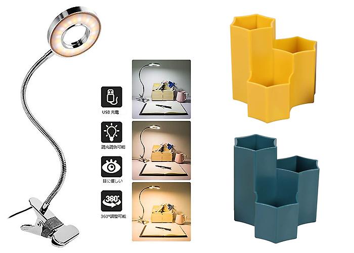 Semlos LEDクリップライト 3段階調光10段階調色+多機能卓上収納スタンド