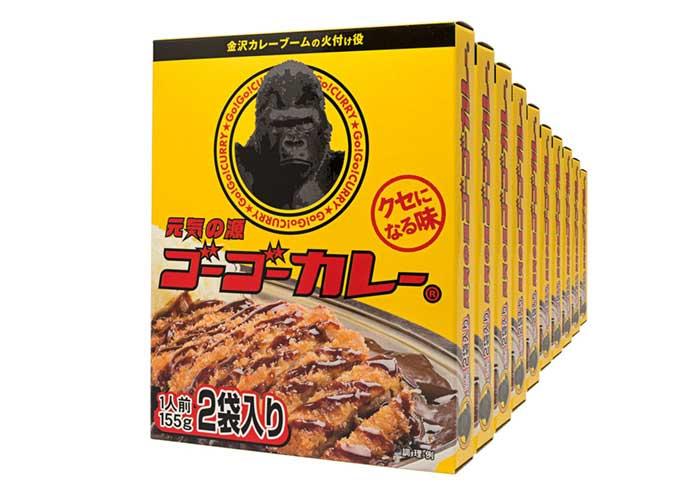 ゴーゴーカレー 中辛(2食入×10箱)