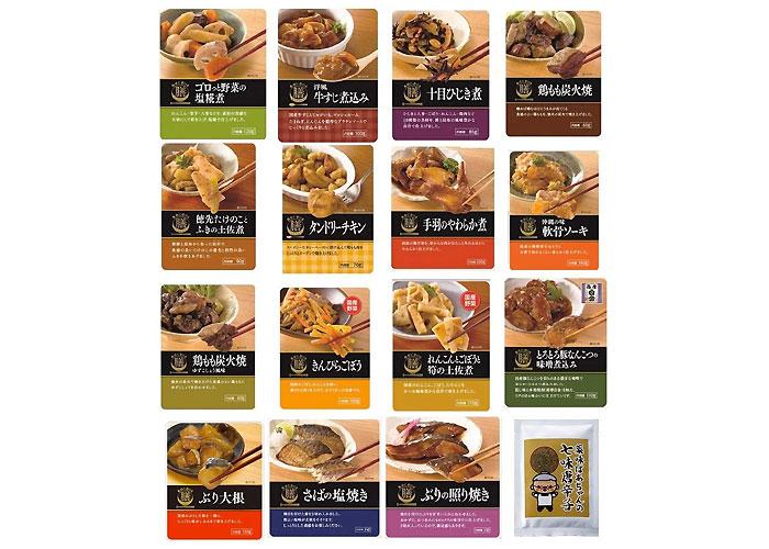 レトルト惣菜 食卓に彩を 膳シリーズ 人気ベスト15食