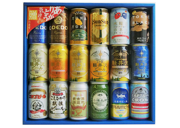 クラフトビール飲み比べセット(18本)