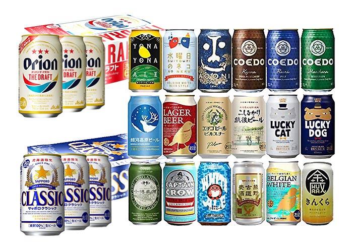 地ビール飲み比べセット(計66缶)