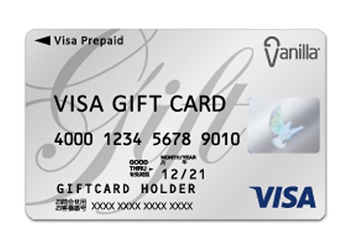 バニラVisaギフトカード 5000円分