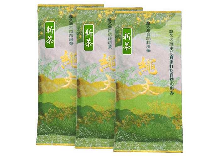 2020新茶 自然栽培茶「縄文」100g×3袋 無農薬 無化学肥料