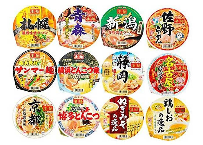 ヤマダイ 凄麺 人気12種類 食べくらべセット