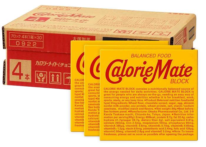 大塚製薬 カロリーメイトチョコレート 30箱