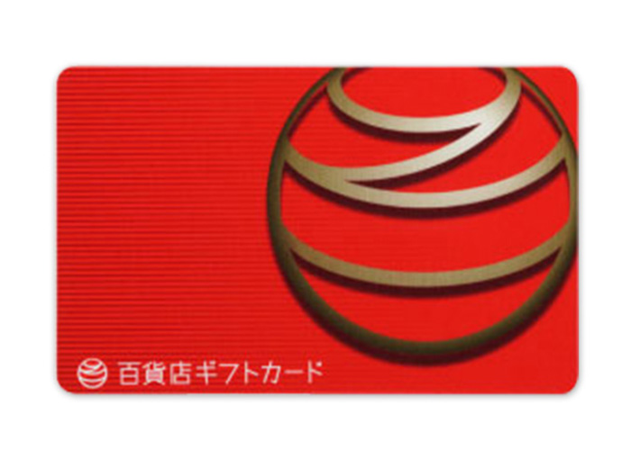 百貨店ギフトカード 5000円分【毎プレ】