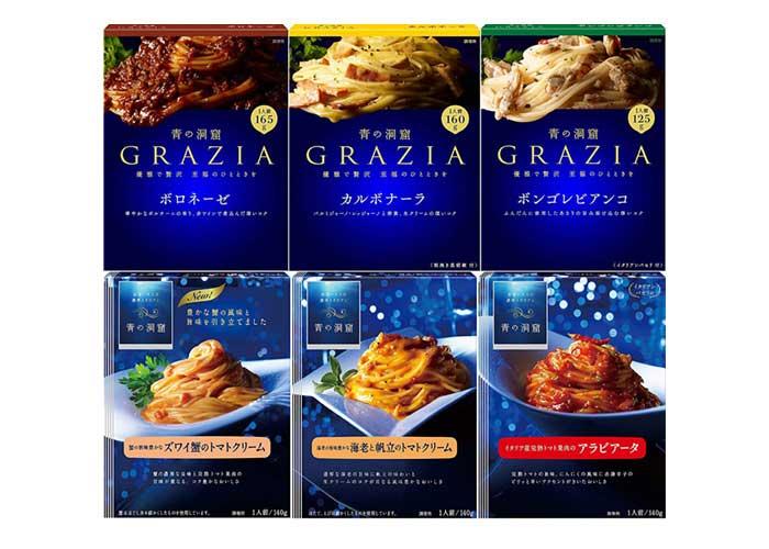 パスタソース「青の洞窟」6種×各2食分