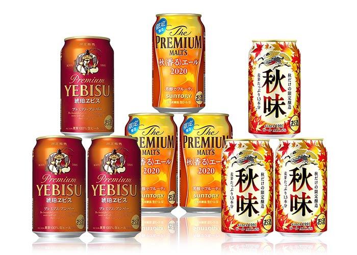 2020秋限定ビール飲み比べセット350ml缶 60本(12本×5セット)