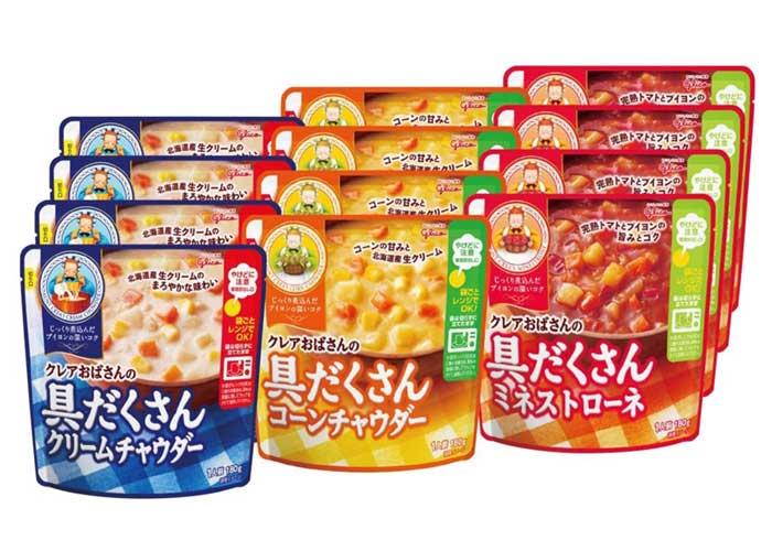 クレアおばさんの具だくさんスープセット(3種×各4袋)