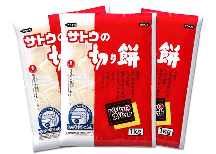 サトウの切り餅 1kg(個包装)×3袋