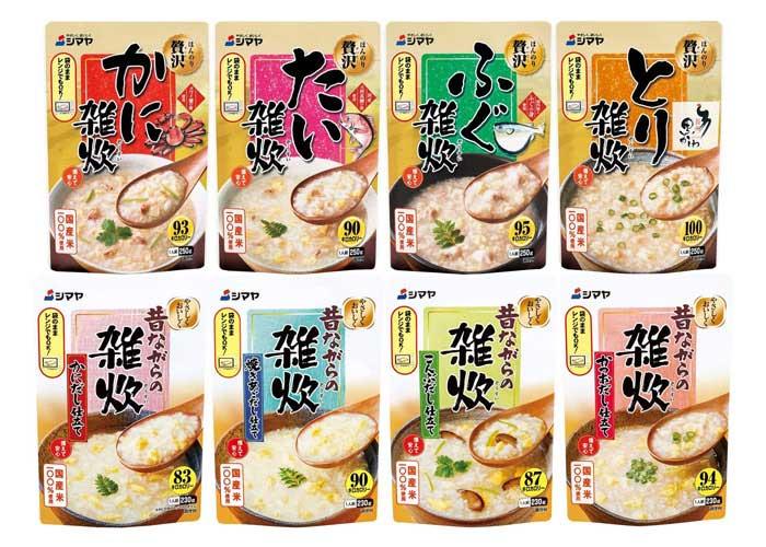 シマヤ 国産米100% 使用 雑炊 8種セット(1食×8種類)