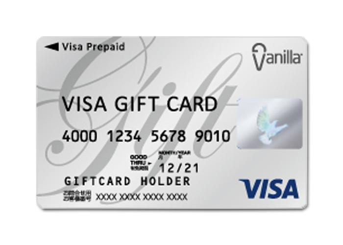 バニラVISAギフトカード 1万円分