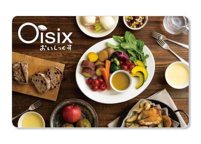 Oisix ギフトカード エクセレント 3800円分【毎プレ】
