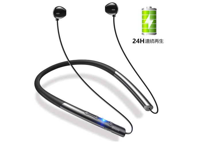 【メール限定プレゼント】Anero  Bluetooth ノイズキャンセリング・防水 Bluetoothイヤホン マイク内蔵