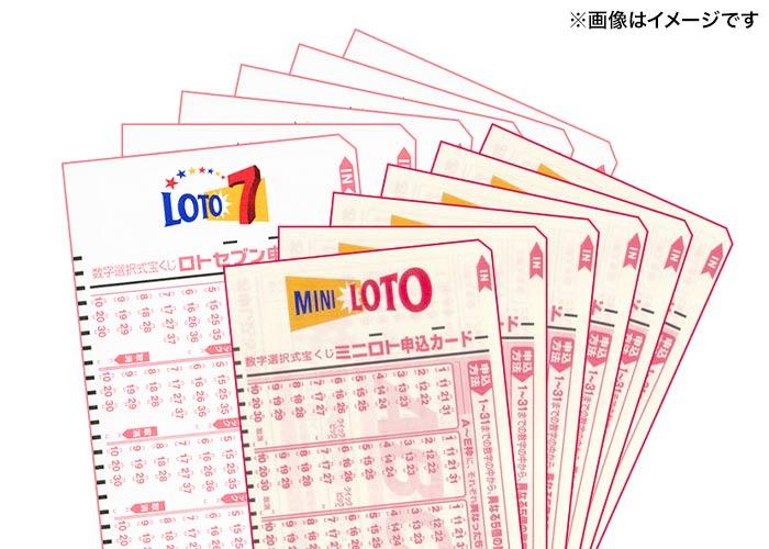 人気宝くじをセットで!≪ロト7 100口≫+≪ミニロト100口≫