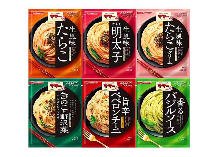 マ・マー あえるパスタソース6種 簡単・便利シリーズ