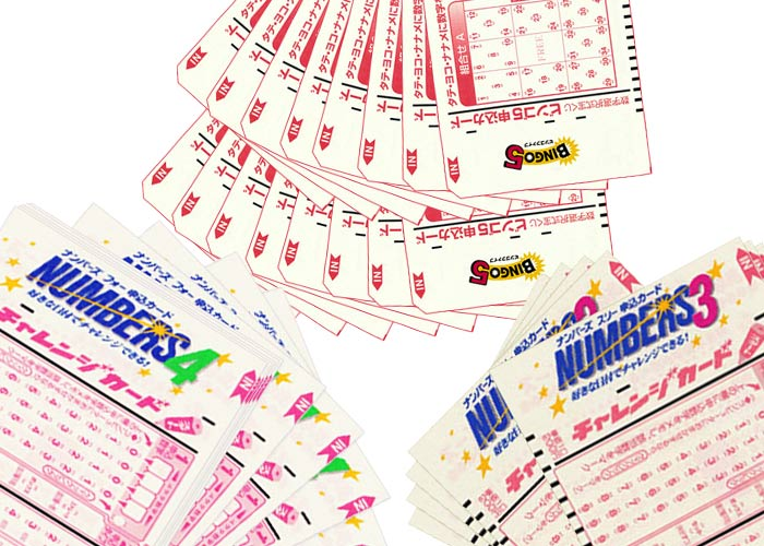 チャンスは3回!選択式宝くじ150口セット(ビンゴ5、ナンバーズ3、ナンバーズ4 各50口)
