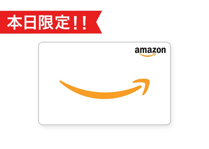 ゲーム参加者限定プレゼント!「Amazonギフト券5000円分」