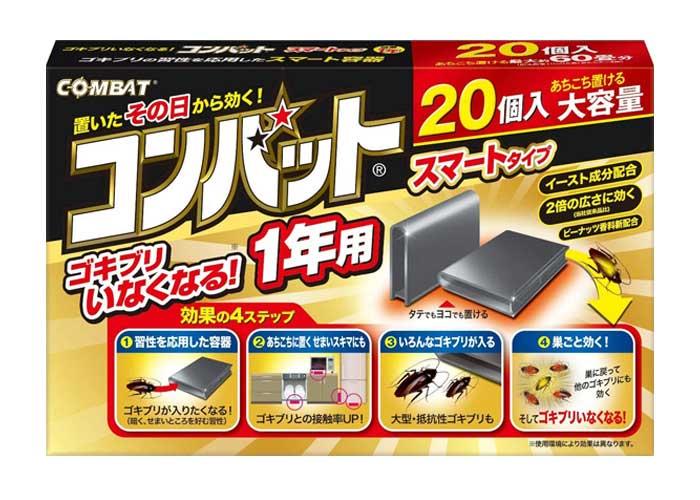KINCHO コンバット(4箱)