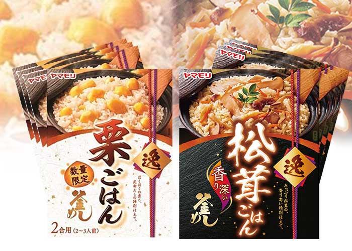【秋の極上グルメ】松茸ごはん+栗ごはんの素 60個セット