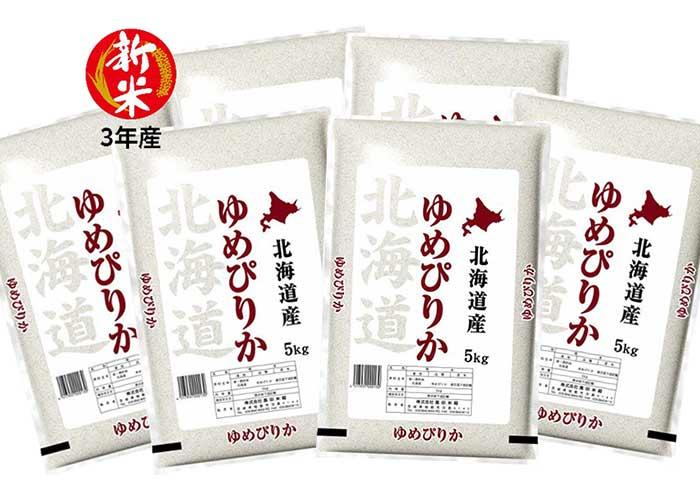 【新米】特A北海道産ゆめぴりか白米30kg