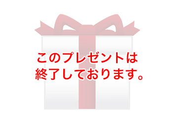 久保田 萬寿 1800ml