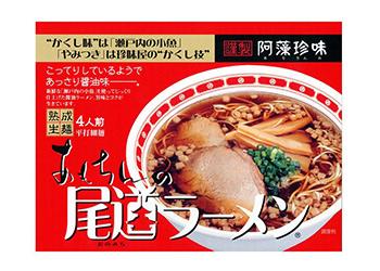尾道ラーメン 4食