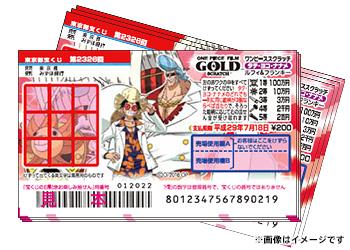 ワンピーススクラッチ タテ・ヨコ・ナナメ 100枚