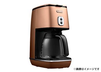 デロンギ ドリップコーヒーメーカーICMI011J