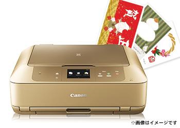 Canon インクジェットプリンター PIXUS MG7730