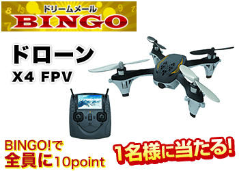 ★BINGO★ドローン X4FPV