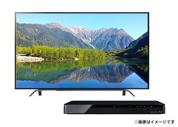 東芝 REGZA 4K液晶テレビ+ブルーレイレコーダー